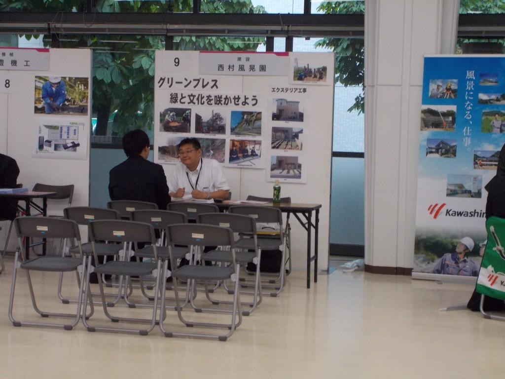 多くの大学生で賑わった兵庫県北部UIターン就職フェア