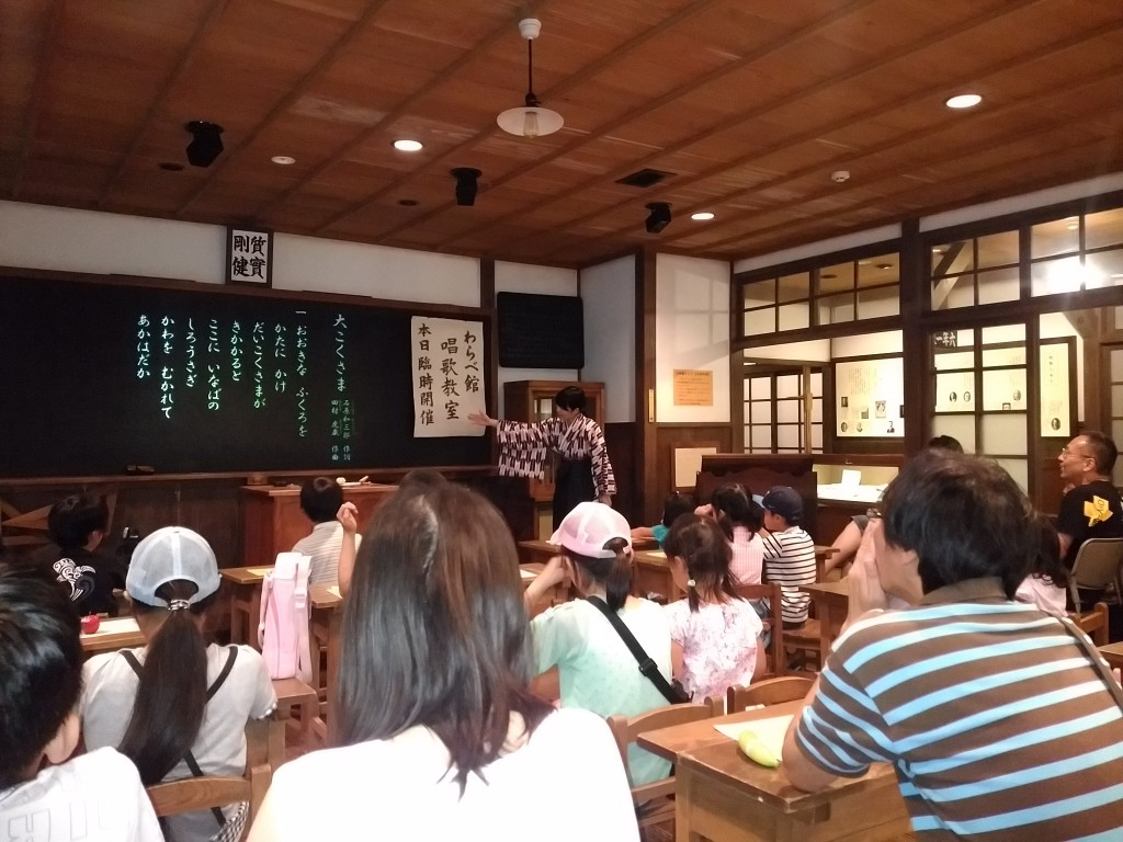 鳥取わらべ館での明治時代の音楽授業体験ー親子そろって童謡を合唱