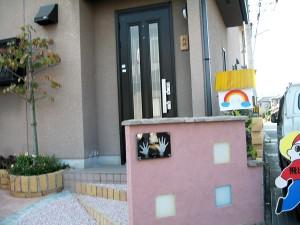 ナチュラル156姫路市I様邸2